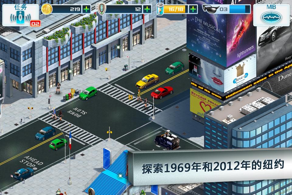 【Gameloft,电影宣传游戏】黑衣人3